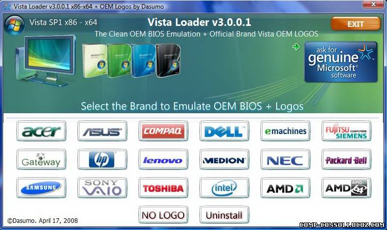 Активатор для vista sp1 x86 - x64